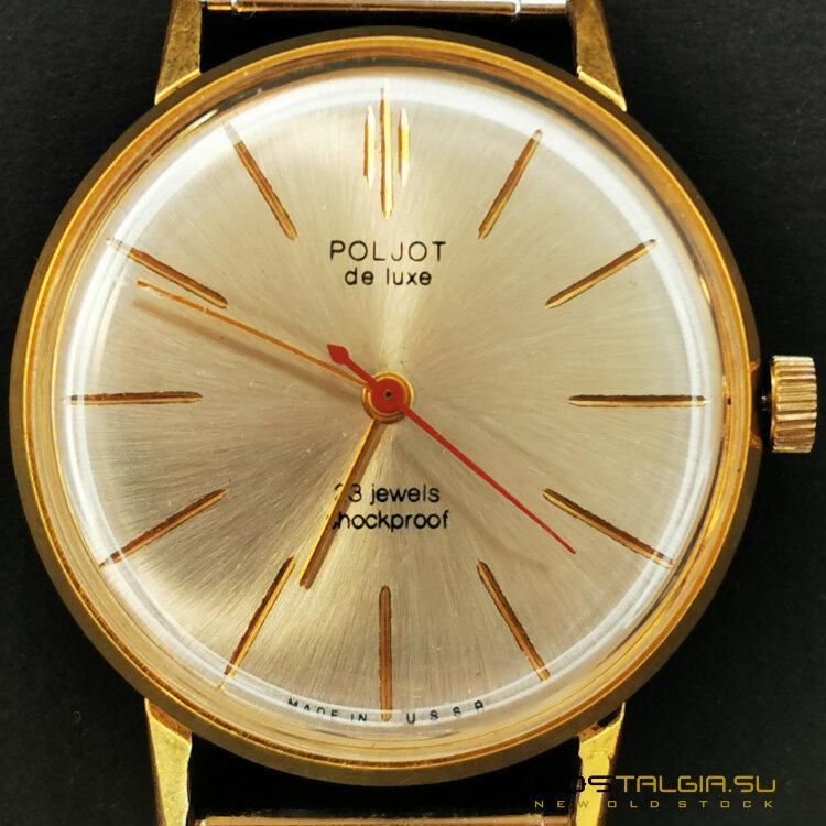 Стоимость ссср часы полет каталог и работы стоимость одного автогрейдера часа