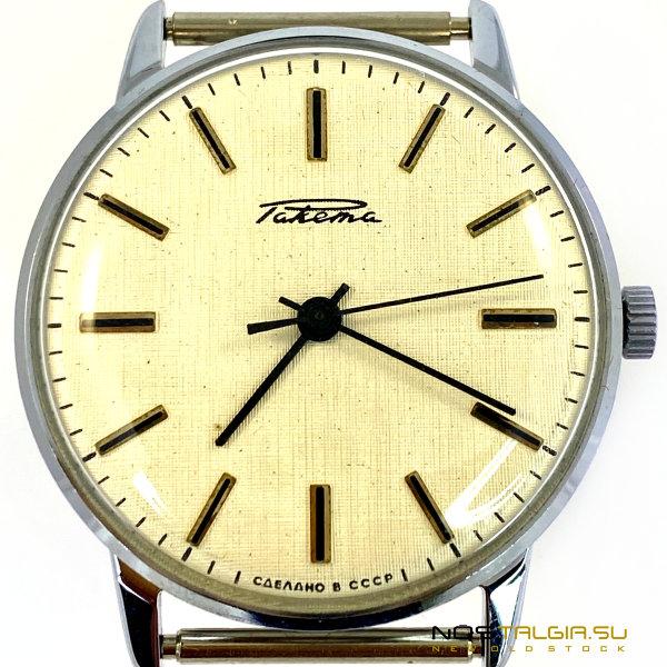 Продам старые часы ракета часов скупка есть ли